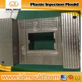 高性能の精密プラスチック注入型の製造業者か注入型メーカーまたは注入型