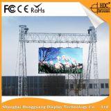 Buena calidad de la pantalla al aire libre a todo color de P8 LED