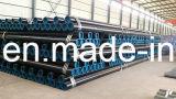 Пробка/высокое качество стали углерода ASTM A178-C безшовная