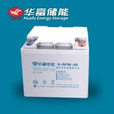 12V40ah Solar Mantenimiento Almacenamiento Libre de plomo ácido de batería