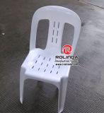 競争価格との結婚のためのArmlessプラスチック椅子