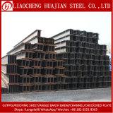 Q235B ISO9001の熱間圧延の穏やかなカーボンHビーム