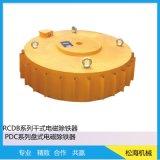 Manuale che scarica il separatore magnetico del metallo per il nastro trasportatore PDC