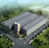 大きいスパンの鉄骨構造の工場(KXD-SSB138)