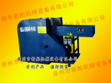 Machine de découpage facile de chiffon de haute performance d'exécution