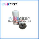 Ingersoll 랜드 공기 나사 압축기 Filtraction 성분 39911615 기름 필터