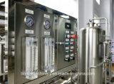 Qualitäts-Trinkwasser Filterring Maschinen-System
