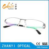 Fashion Beta Titanium Eyeglass (8212)