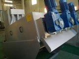 容易な操作のマルチディスクの沈積物の排水のデカンターの遠心分離機