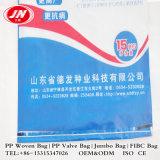 Polypropylen-Beutel mit BaumwollDrawstring für Weizen, Reis, Mehl-Verpacken