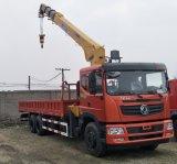 Dongfeng шасси 18 тонн стрела погрузчика для продажи