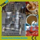 機械を作る専門のアーモンドのショウガのニンニクの唐辛子のゴマののり