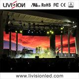 P3.91工場価格の段階コンサートのための屋内LED表示スクリーン
