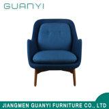 固体灰の木製の高い後部席の余暇の椅子ファブリックソファー