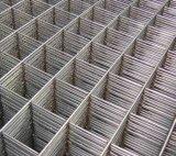 Auのための安い溶接された金網