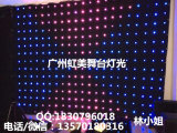 Het lichte LEIDENE RGB VideoGordijn voor het Stadium van de Disco van DJ toont