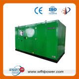静かなガスの発電機