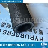Tuyau en caoutchouc hydraulique à faible pression fabriqué en usine et à haute pression, tuyau en caoutchouc hydraulique