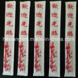 Eco-Friendly papel desechable grabado personalizada boda palillos