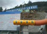 Ventilatore del traforo/ventilatore getto del traforo/ventilatore ferroviario