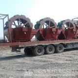 Wasmachine van het Zand van de Capaciteit van Yuhong de Grote met de Certificatie van Ce