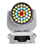 LEDの移動頭部の洗浄ライト(HY-L109-B)