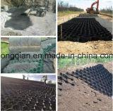 China Plastic Cellular System Smooth und Beschaffungspreis Texturedperforated Surface HDPE Geocells Company durch aufrichtigen Fabrik-Großverkauf