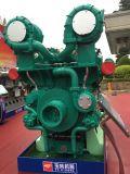 генератор 2500kVA 2000kw двигателя дизеля 1800kw 2250kVA Yuchai