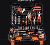 Alta qualidade e ferramentas Best-Selling da mão