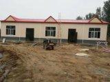 Prefabricate подвижная дом для людей низкия дохода