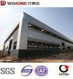 Здание низкой стоимости Wiskind стальное