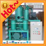 ミネラル変圧器オイル浄化装置(ZYD-150)