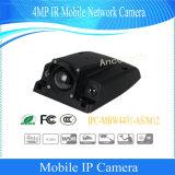 Cámara móvil montada coche de la red de Dahua 4MP IR (IPC-MBW4431-AS/M12)