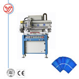 高精度シリコンの薄片のための小型スクリーンの印刷機