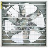 Gongle escape push-pull de aves de corral del ventilador El ventilador ventilador de refrigeración
