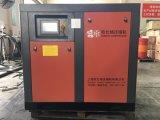 energiesparender Luftverdichter der Schrauben-18.50kw für Plastikeinspritzung-Maschinen