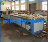 PVCプロフィールの生産ライン