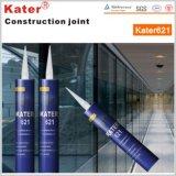 PUの構築の接合箇所の密封剤(Kater621)