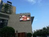 Im Freien örtlich festgelegte farbenreiche Bildschirmanzeige LED-P5 für das Bekanntmachen des Bildschirms