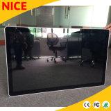 86 Zoll-an der Wand befestigter Screen-Kiosk-Preis mit dem beweglichen Standplatz wahlweise freigestellt
