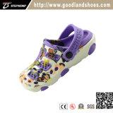 子供20288A-2のための子供の庭のConfortableの障害物の絵画靴