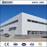 Pre-Engineered стальные конструкции стальные здания для заводского рабочего совещания