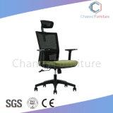 メタル・ベースの高い背部網のオフィスの椅子(CAS-EC1861)
