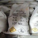 高いPutiryバリウムの炭酸塩の粉および粒状
