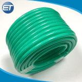 Пластиковый ПВХ гибкие волокна экранирующая оплетка усиленная орошения воды сад шланга подводящего трубопровода шланга