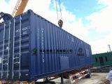 輸送箱によって構築する国内ホーム鉄骨構造