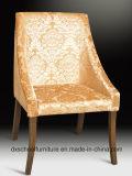 ホテルVIP部屋のための高品質ファブリック宴会の椅子