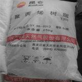 中国の高品質1000キログラム良質および競争価格の1トン1.5のトンPPのプラスチック/大きく/大きさ/適用範囲が広い容器/FIBC/のジャンボ/砂/セメント袋