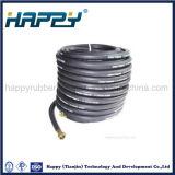 Gray jet haute pression flexible de lave-glace/ flexible de lavage