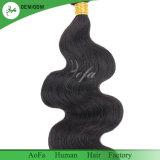 2018高品質の自然なブラジルのバージンの人間の毛髪のよこ糸